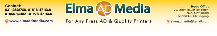 Elma Ads media