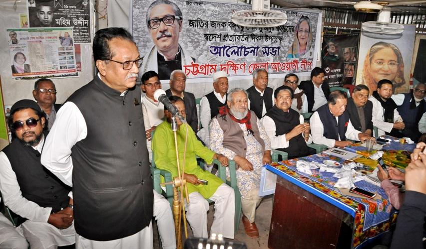 বাংলাদেশ ও বঙ্গবন্ধু অবিচ্ছেদ্য অংশঃ মোসলেম উদ্দিন